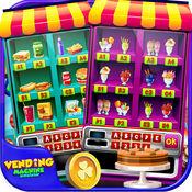 自动售货机模拟器 - 奖品机械