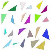 画三角 1.2