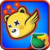 熊愤怒的逃出谜 - 一个有趣的 的飞行游戏 1