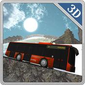 3D越野旅游巴士司机 - 极端的驾驶和停车位模拟器游戏 1