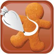 烘焙姜饼人 - 有点烧脑的饼干制作游戏 1