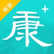 """""""康+""""商家版 1"""