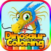 恐龙图画书侏罗纪世界为孩子 1