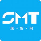 SMT现货网