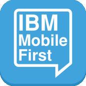 IBM移动工场