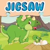 侏罗纪恐龙拼图