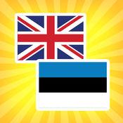 爱沙尼亚语 中国 翻译 - 爱沙尼亚 字典 1.0.2
