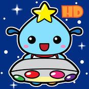 小小星之子 ・ 最佳外星呆萌新好友 HD - LITTLE STAR KIDS - New Galaxy Best Friend HD