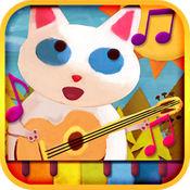 儿童音乐玩具 - 早教儿童游戏