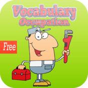 学习英语词汇职业 : 为孩子们的课程专业 1