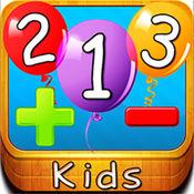 儿童数学乐园 - 趣味儿童数学 9