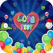 真爱测试 1.0.1