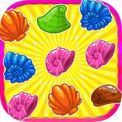 珊瑚粉碎 - 水搜索 2