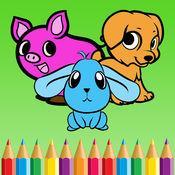 寵物 繪畫 - 染色 和 畫畫 動物 對於 孩子們