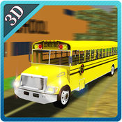 校车停车场 - 极限驾驶模拟器 1