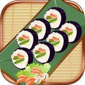 制作美味寿司 - 做饭儿童游戏大全