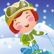 单板校园滑雪 1