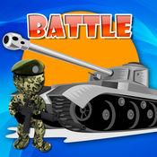 戰鬥陸軍裝備的益智遊戲為孩子們