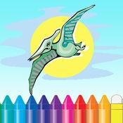 恐龙图画书 - 可爱绘图绘画儿童游戏 1
