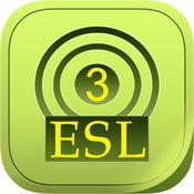 ESL学英语HD 每日英语听力美国之音口语8000句
