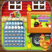 鸡家禽场模拟器 - 动物繁殖
