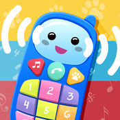 婴儿电话玩具 - 儿童玩具手机