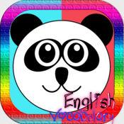 学习英语的好方法   36925