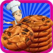 巧克力饼干制造商和面包店厨师