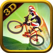 3D越野自行车 36896