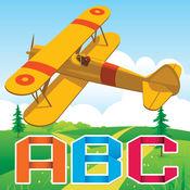 匹配字母ABC和数量关系的幼儿园