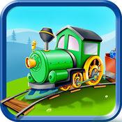 儿童火车:教字 1