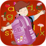 英語 数字 学校英語 实习 英語教師 英语 培训 学校