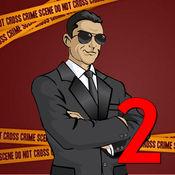 犯罪现场调查2...