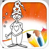 魔术师 - 着色书