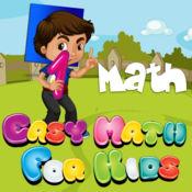数学 数学加减 快乐学 高中学习方法 在线学 在线学习 如何學 幼儿园园长培训