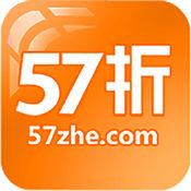 57折—购物返利...