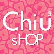 Chiu女生閨蜜最愛女裝品牌 2.22.0