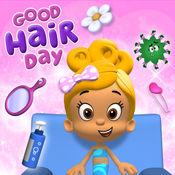 超人宝贝的发型设计:超好玩的美发换装游戏 1