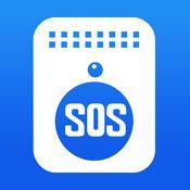 SAVS1000可视化智能接警系统