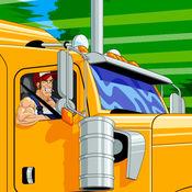 卡车赛车手