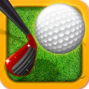 趣味高尔夫球 —...