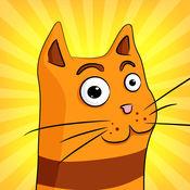 我的湯姆貓 / 猫...