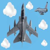 Armor Fighter Jet - Gunship Airplane Shooting games - 护甲战斗机 - 武装直升机飞机射击游戏
