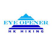 Eye Opener HK Hiking 開眼界行山隊