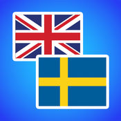 瑞典语 中文 翻译 和 词典 1.0.3