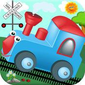 儿童火车游戏 ! Pro