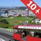 新西兰10大旅游胜地 - 顶级胜地游览指南 2.0.1