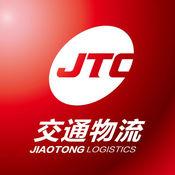 JTC收货计算器