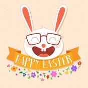 复活节快乐相框和照片拼贴应用程序 1