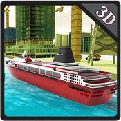 游轮停车模拟器和船航行游戏